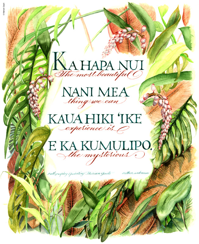 hawaiian friendship quotes